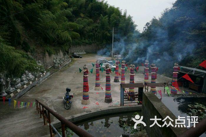 落伽山旅游风景区-图片-安吉县景点-大众点评网
