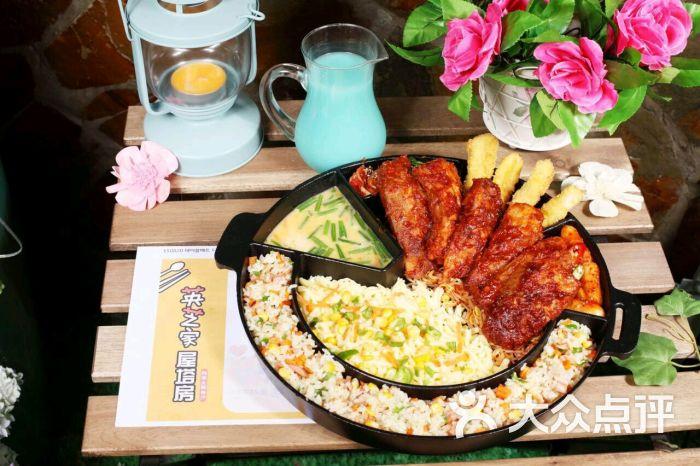 英芝家屋塔房韩国主题餐厅-图片-盐城美食-大众点评
