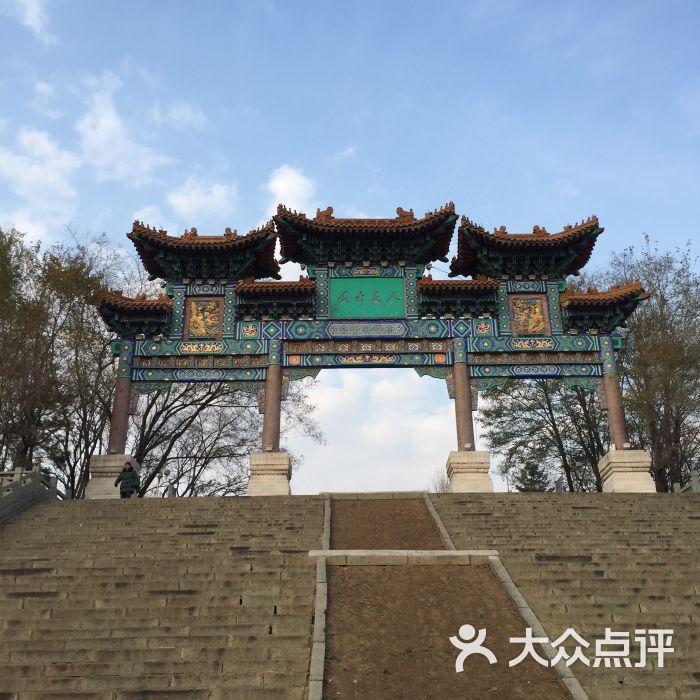 龙首山风景区图片 - 第2张