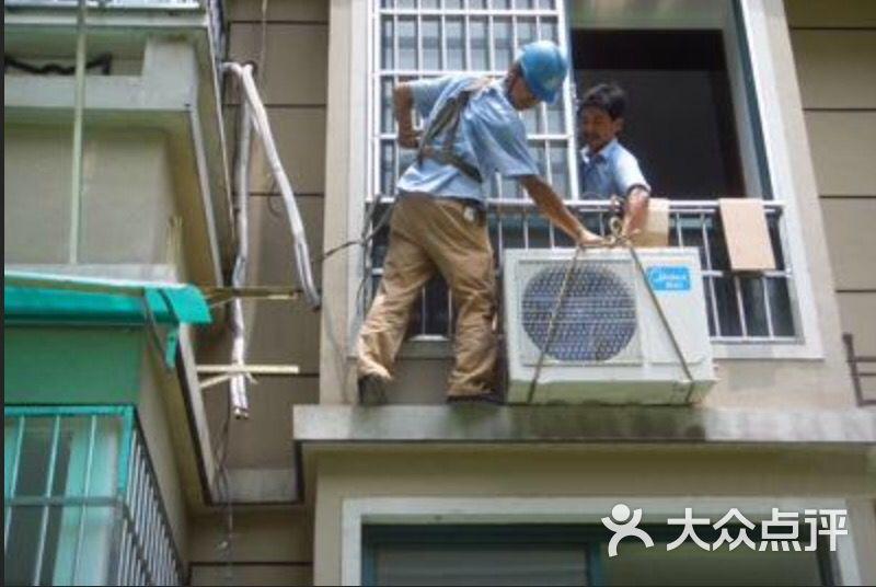 空调移机拆装-图片-上海生活服务-大众点评网