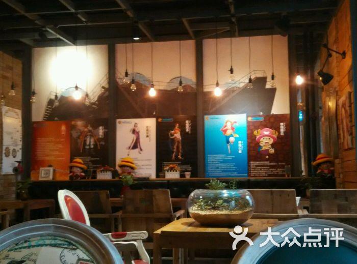 草帽众创空间·创业咖啡-图片-天津美食-大众点评网