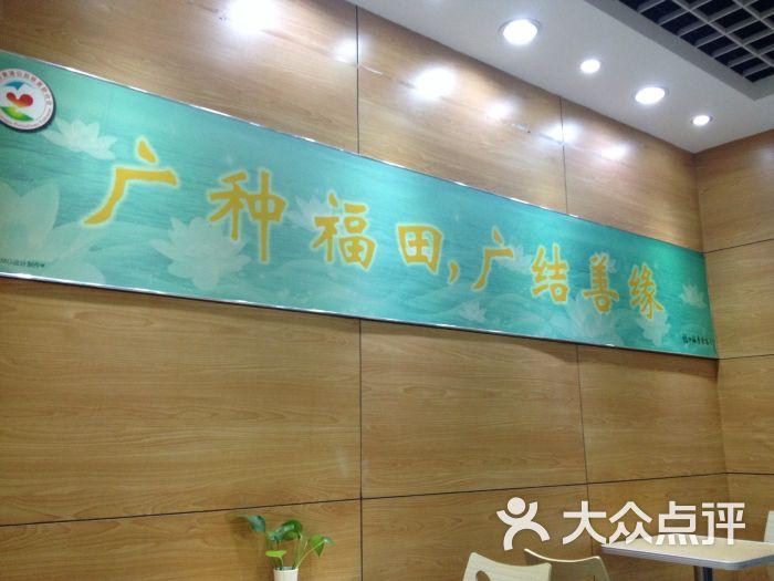 福田缘自助式美食图片-美食素食-上海标语-万达包河是餐厅几楼大众图片