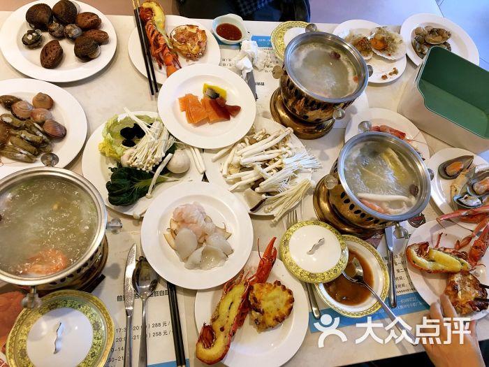 艎海传奇海鲜自助火锅图片 - 第9张