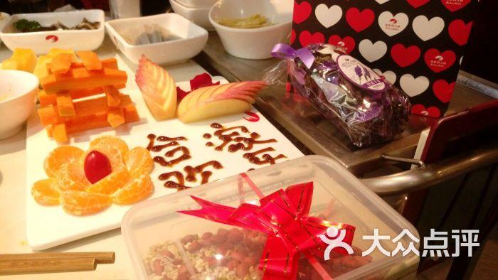 海底捞火锅店(逸仙路店)的全部评价-上海-大众点评网