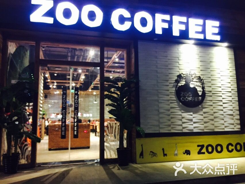 动物园牛排(cbd店)-图片-郑州