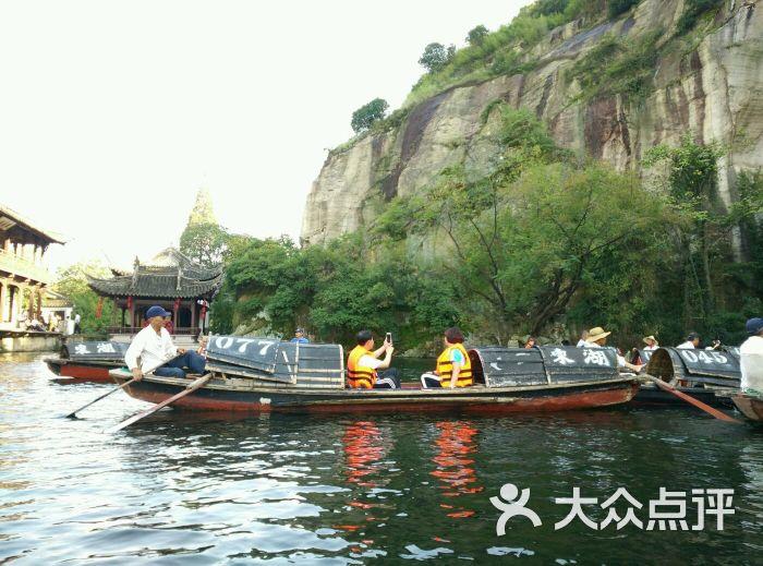 东湖风景区-图片-绍兴景点-大众点评网