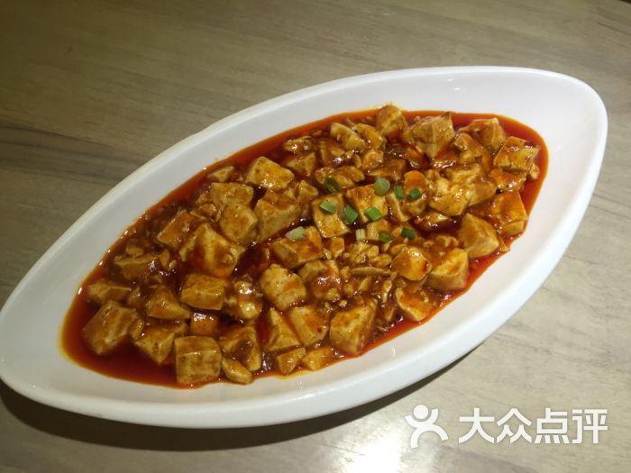 四之旅的店(南昌路饭店井店)-dpuser_8942142小姐王府美食杂志图片