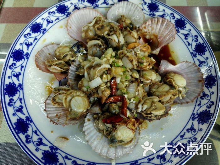 民国海鲜饺子楼活海鲜烧烤-图片-青岛美食-大众点评网